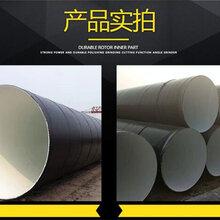 景德镇燃气管道厂家价格特别介绍图片