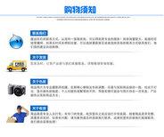 四川加强级3PE防腐钢管厂家最新产品介绍图片1