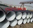 淮安保温防腐螺旋钢管厂家价格特别介绍图片