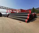 郴州热侵塑电力穿线管厂家价格特别介绍图片