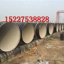 咨询:渭南埋地聚氨酯保温钢管厂家价格图片