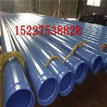 咨询:海南外pe内环氧防腐钢管厂家价格图片