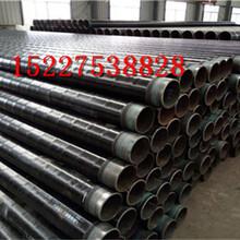 推荐:芜湖加强级3pe防螺旋钢管专业快速图片