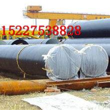 四川小口径水泥砂浆防腐钢管厂家价格特别介绍图片