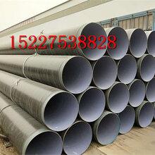 资阳外pe内环氧防腐钢管厂家价一��小小格产品介绍图片
