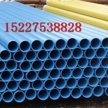 咨询:乐山ipn8710防腐钢管厂家价格图片