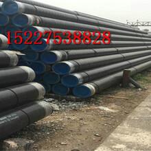 咨询:庆阳地埋保温管厂家价格图片