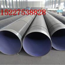 黔东南输水专用保温钢管厂优游注册平台价格特别介绍图片
