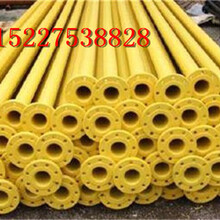 推荐:廊坊地埋式保温钢管专业快速图片