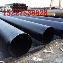 咨询:益阳饮水用防腐钢管厂家价格图片