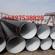 呼伦贝尔衬塑钢管厂优游注册平台价格特别介绍图片