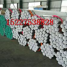 天津防腐保温钢管厂优游注册平台价格特别介绍图片