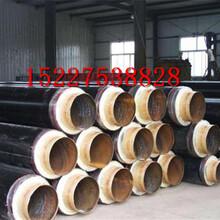 西双版纳埋地聚氨酯保温钢管厂优游注册平台价格特别介绍图片