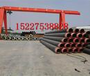 阿拉善盟聚氨酯保溫鋼管廠家價格特別介紹圖片
