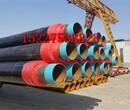 南充普通級3pe防腐鋼管廠家價格特別介紹圖片