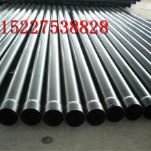 佛山环氧煤沥青防腐钢管厂家价格特别介绍图片