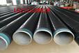 甘南3PE矿用防腐钢管厂家产品介绍
