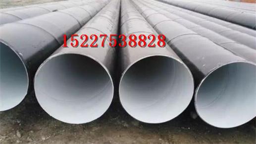和田水泥砂浆防腐钢管厂家价格特别介绍
