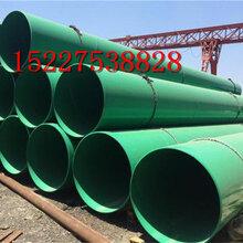 红河普通级tpep防腐钢管厂家价格特别介绍图片