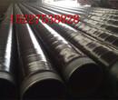 佳木斯輸水專用防腐鋼管廠家價格特別介紹圖片