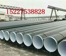 阿壩普通級3pe防腐鋼管廠家產品介紹圖片