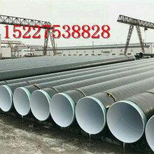 喀什加强级3pe防腐钢管厂家价格特别介绍图片