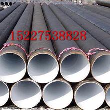 推荐雅安国标tpep防腐钢管生产厂东森游戏主管优质服务图片