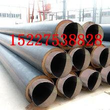 推荐临沂黄夹克保温钢管、厂家价格工程分析指导图片