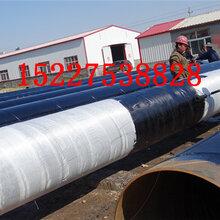 推荐北京3PE防腐燃气钢管厂家价格工程分析指导图片