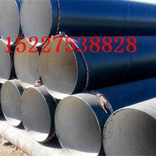 推荐威海大口径涂塑钢管厂家价格现场指导图片