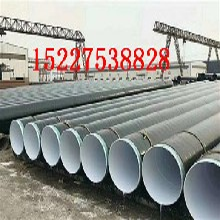推荐攀枝花涂塑钢管厂家价格现场指导图片