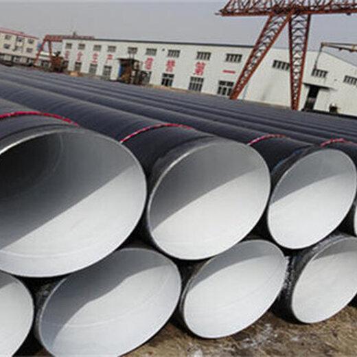推荐烟台防腐钢管厂家%价格现场指导