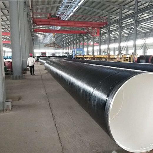 威海大口徑涂塑鋼管廠家價格威海推薦