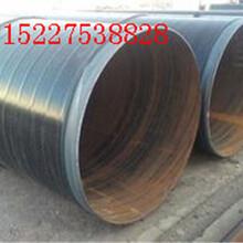 泰安直埋保溫鋼管廠家特別推薦圖片