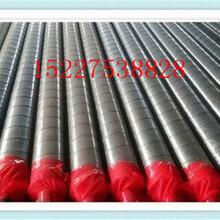 淄博普通級3pe防腐鋼管廠家價格現貨銷售圖片