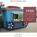 厂家直销防腐木售货车多功能促销售货车