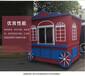 聚锦苑定做木制移动售货车卡通售货户外小车铁艺售货亭