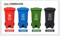 广西百色120升塑料垃圾桶环卫垃圾桶厂家-广西星沃