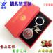 專業定制金屬卡通鑰匙鏈北京學校文創鑰匙掛件創意烤漆鑰匙扣
