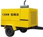 張家口%柴油發電機出租%優質服務