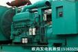 东丽%800千瓦发电机出租%180台可租用