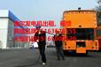 惠山發電車出租/惠山哪里用電哪里就有逸爾