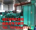 吴中区柴油发电机出租Y本地设有办事处