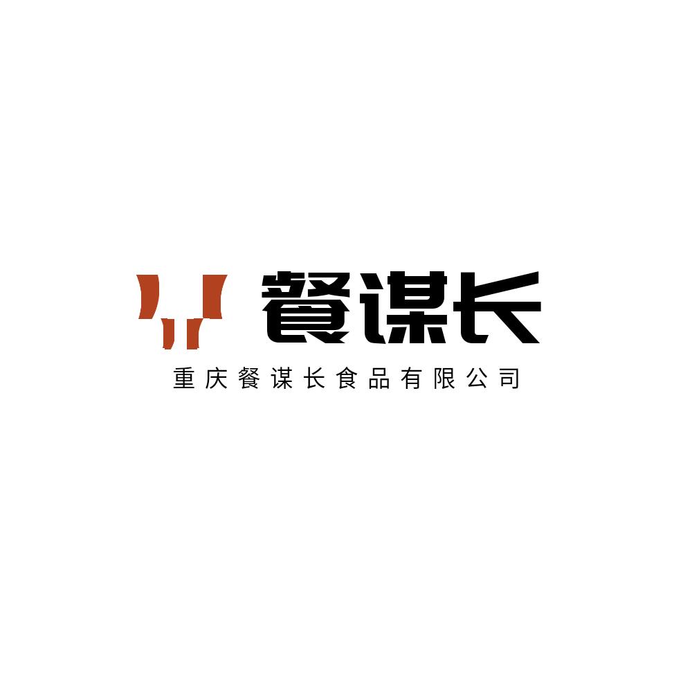 重慶餐謀長食品有限公司