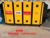 UV光氧废气处理设备除臭工业环保设备光解环保箱厂家直销