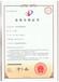 浙江年貨海鮮禮包禮品卡提貨管理系統金禾通提貨系統