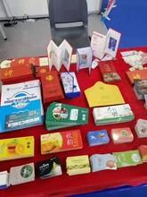 上海大閘蟹禮品卡券二維碼卡券制作印刷服務大閘蟹卡券印刷圖片