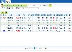 服装管理系统互联网版_服装管理软件WEB版