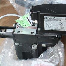 PRDM2AA06SVG15美国派克液压阀现货供应图片