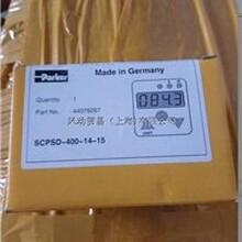 SCPSD-250-04-17派克壓力傳感器常備現貨銷售當天可發圖片